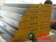 S50C多少钱一公斤