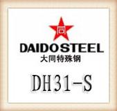 DH31-S模具钢