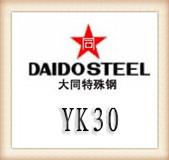 YK30工具钢