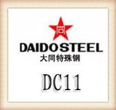 DC11模具钢