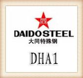 DHA1模具钢